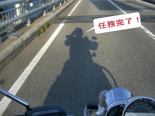 CIMG0036.jpg