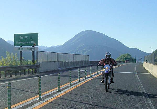CIMG0074.jpg