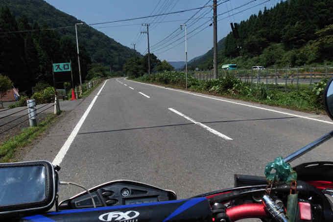 P8020025.jpg